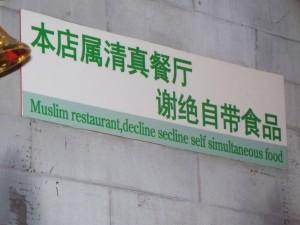 funny translation mistake